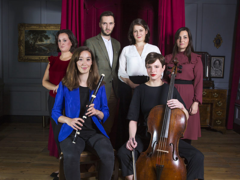 Group Portrait of the Handel House Talent musicians for 2017-2018